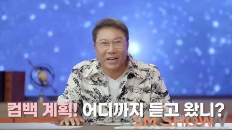 SM娱乐最大股东李秀满送52岁女记者高级公寓,价值40亿!熟人爆料:两人是恋人