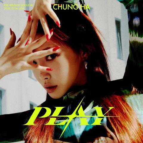 请夏 × 昌模再度合作!新歌〈PLAY〉发行在即