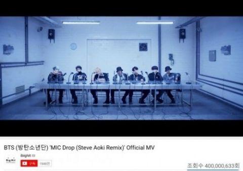 防弹少年团〈MIC Drop〉MV 也破四亿啦!依然是韩国团体之最