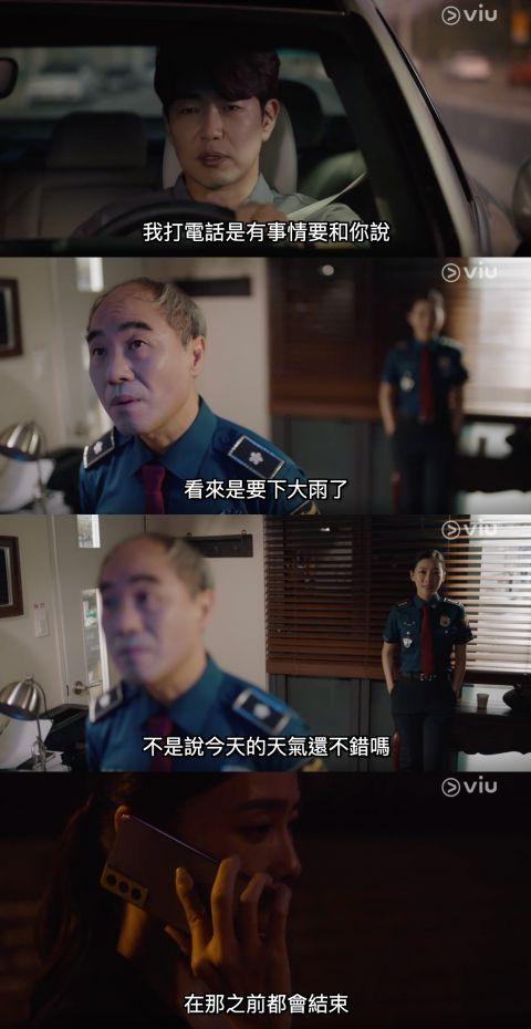 【剧透文】《警察课程》EP.9-10:善浩和刘东万合力抓捕嫌犯,但背后BOSS尚未登场!