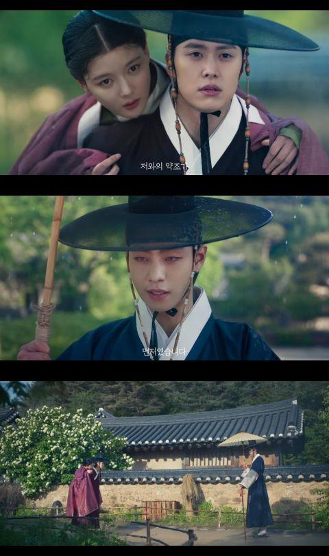 金裕贞&安孝燮主演新剧《红天机》孔明加入「三角恋」新预告公开:失礼了,她与我有约在先!