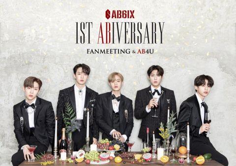 AB6IX 要回归啦!6 月初发行迷你二辑