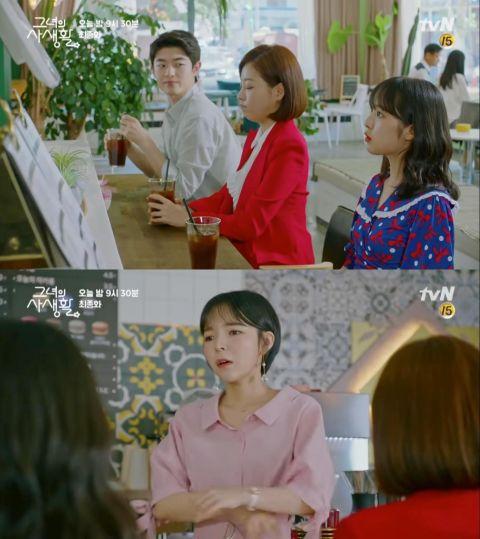 《她的私生活》今晚第16集大结局:以后就是「狮我道」啦~! - KSD 韩星网 -117129-739508