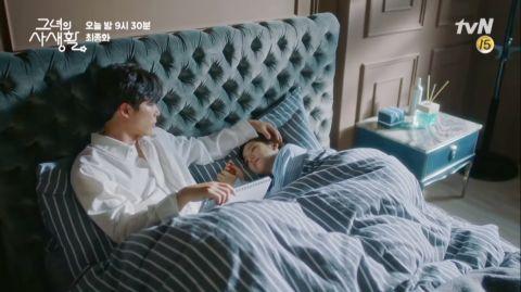《她的私生活》今晚第16集大结局:以后就是「狮我道」啦~! - KSD 韩星网 -117129-739518