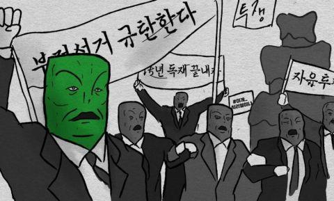 【K社韩文小百科】韩网民:这是麦片圈民主主义斗争的胜利!连少女时代太妍也没能逃过它