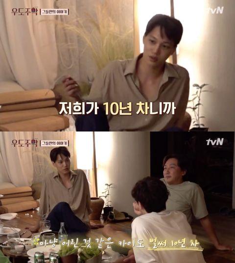 《牛岛酒馆》KAI自曝曾想过29岁就隐退!EXO出道十年,偶像道路不被看好