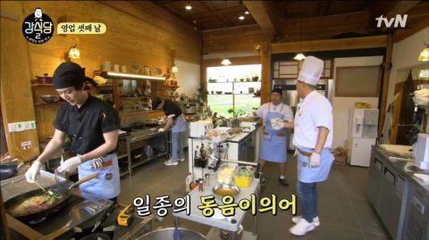 韩国出现山寨版《姜食堂2》?一间食堂直接搬照了菜单、菜名,引发观众指责:「没有商业道德!」 - KSD 韩星网 -118248-751219