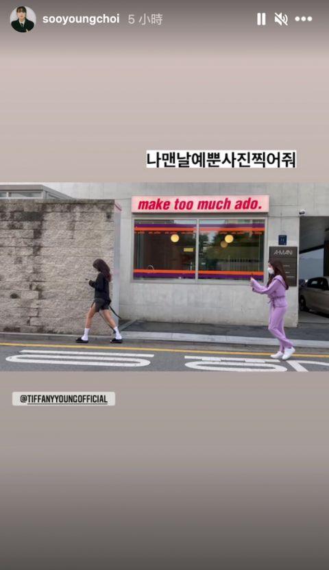 最美好的少女时代!秀英发文祝Tiffany生日快乐:「My Baby是很珍贵的,就这样留在韩国吧」