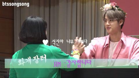 [有片]签名会上的BTS防弹少年团太可爱! V:我在等妳望向我! - KSD 韩星网 -116600-733903