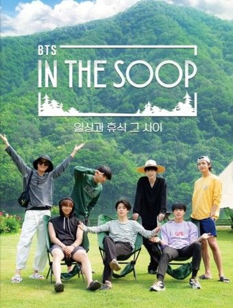 治愈系真人秀回来啦!BTS防弹少年团《In the SOOP》第二季预告照公开,将在10月播出!
