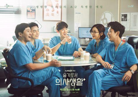 [微雷]《机智医生生活》剧中韩国人才知道的TMI?