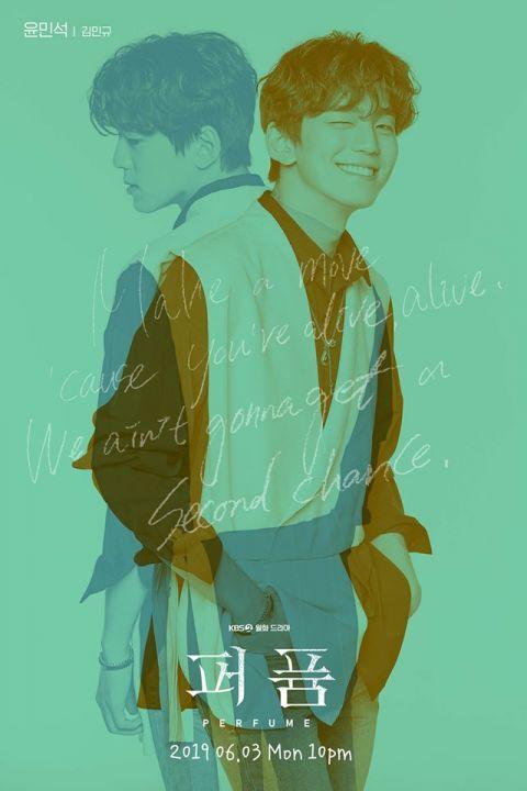 新剧《香水》官方海报也太好看!主演、配角都值得期待的一部剧~ - KSD 韩星网 -116939-737492
