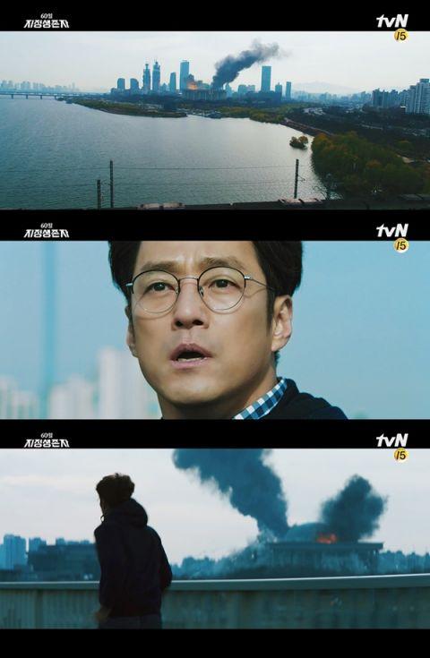 七月tvN新剧《60天,指定幸存者》首波预告公开:这根本是电影预告啊! - KSD 韩星网 -117078-738965