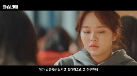 网友神剪辑!虐心韩综《换乘恋爱》变成韩剧,由宋江、韩韶禧、金所炫、车银优出演!