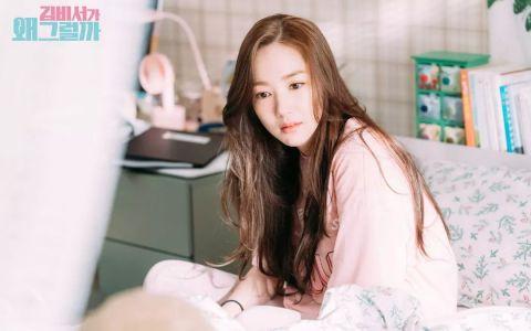 朴敏英新剧《她的私生活》可能明年 4 月播出?tvN 回应「尚未确定排程」