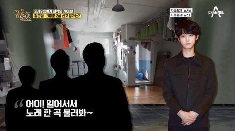 揭露「郑俊英群聊事件」姜记者:他至今都主张自己是无罪!还透露:正在准备其他艺人非法拍摄的报导