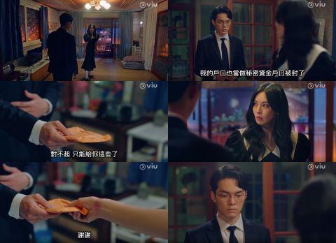 《The Penthouse》「都秘书」是演员金道贤第一个角色,对千瑞璡的爱超越男女之情