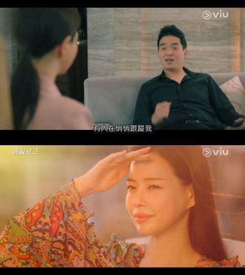 要看搞笑轻松的韩剧,又有学历好、美丽、演技棒的女主角:《One the Woman》完全帮到你!