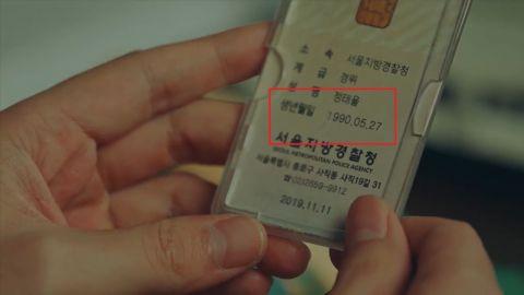 [解谜雷] 《The King:永远的君主》来自未来影片的意义是?Luna是第三世界的人?