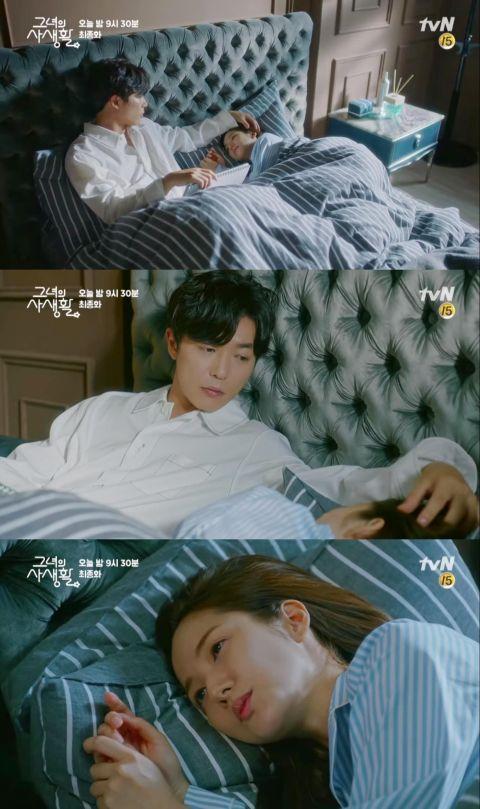 《她的私生活》今晚第16集大结局:以后就是「狮我道」啦~! - KSD 韩星网 -117129-739515