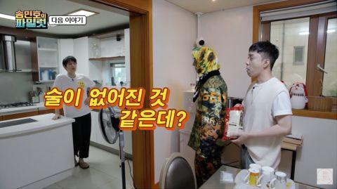 《宋旻浩的Pilot》预告:又到宿舍进行拍摄,曹圭贤&殷志源也加入 「侦探」宋旻浩能找出凶手吗~