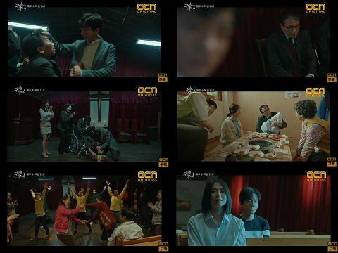 韩剧本周无线、有线水木收视概况- 仅一次爱情开红盘,私生活终于开船了 - KSD 韩星网 -116945-737599