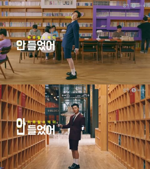 Super Junior-D&E专辑预告双人合体更有趣!完美复制搞怪广告,「东海银赫C」超洗脑~