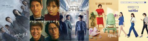 tvN 15周年人气票选结果:《请回答1988》剧终逾5年仍屹立不摇坐拥冠军!综艺由《刘QUIZ》夺魁