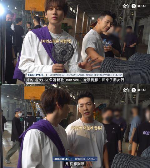 回忆杀!Super Junior-D&E出道十年特别串烧,连〈Oppa, Oppa〉「番茄炒蛋装」都重现
