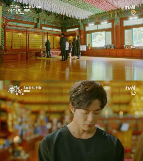 《她的私生活》今晚第16集大结局:以后就是「狮我道」啦~! - KSD 韩星网 -117129-739511