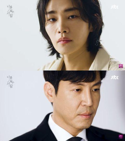 又是复仇戏码!高贤廷携手「张冬天」申铉彬主演JTBC新剧《像你的人》