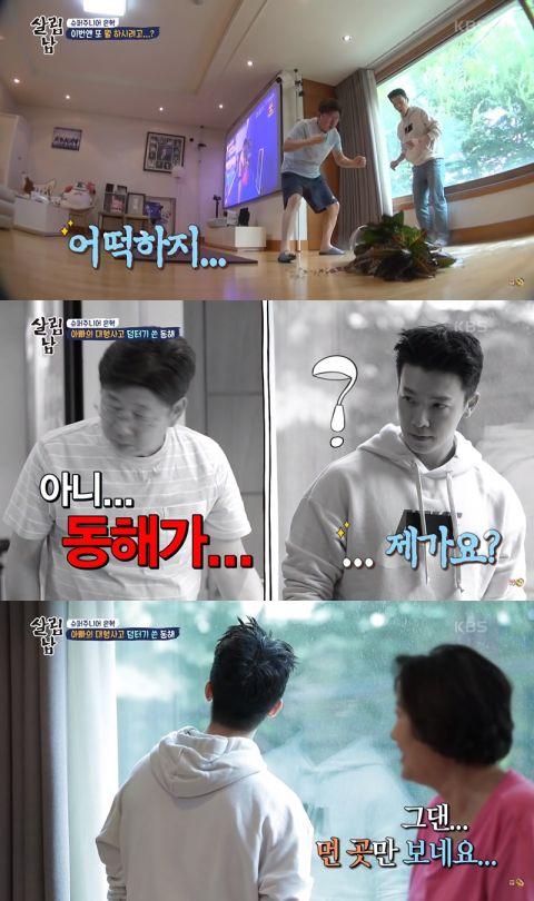 《家务男2》银赫带全家住进Super Junior宿舍当度假,竟演变成东海受难日XD