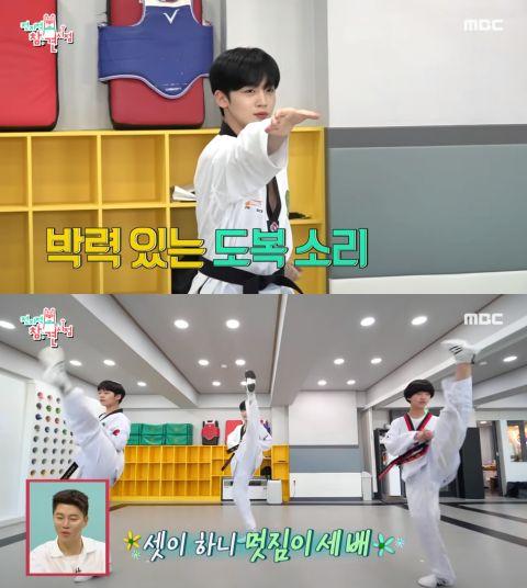 【有片】WEi成员金曜汉如果没有转行当歌手,现在可能正在奥运会参加跆拳道比赛!