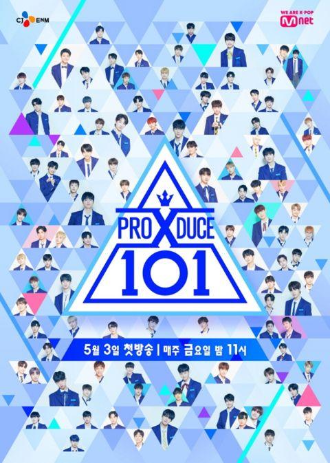 《Produce X 101》接连刷新话题性纪录 练习生列队占领榜单! - KSD 韩星网 -116694-734902