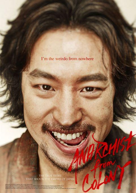 有沒有很想正在當兵的他們?別怕~先在這裡重溫一下他們的人氣作品「望梅止渴」吧!                  電影   2018年11月9日  星期五17:15  韓星網