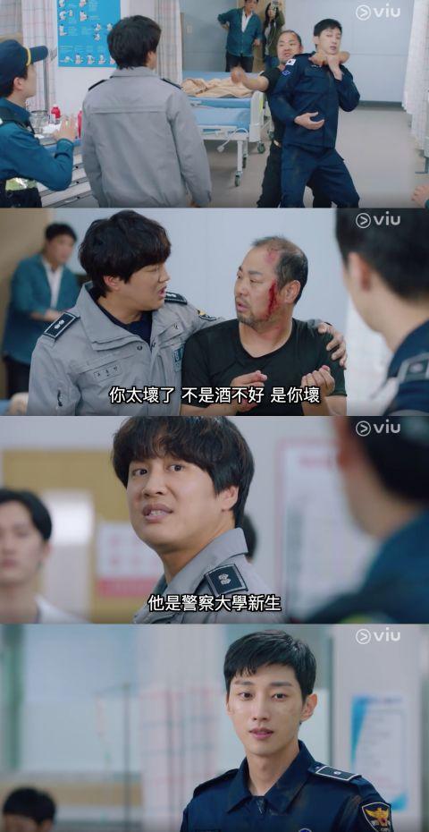 【剧雷文】《警察课程》EP.3-4:姜善浩合格进入警大,刘东万追查的嫌犯居然就在身边!