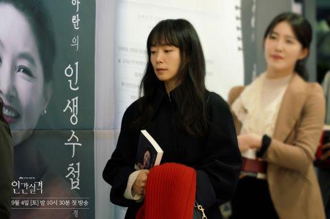 JTBC首次投入土日剧战场!第一棒全道嬿柳俊烈的《人间失格》表现备受期待