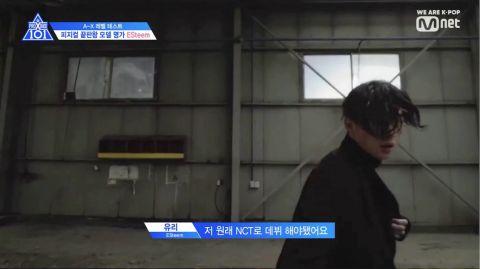 《PRODUCE X 101》「俄韩混血模特」朴Yuri:「在SM当过练习生,原本是要以NCT出道的!」 - KSD 韩星网 -116583-733719