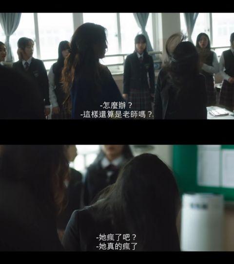 老师打女儿还跟踪家长到家,一句「找到你了」令人发毛!高贤廷新剧《你的倒影》首播被狂赞演技