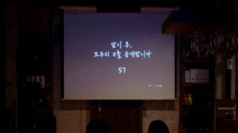 真的比韩剧还精彩!恋综《换乘恋爱》当著所有人的面公开前任,还有新的男出演者加入!