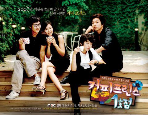 最希望日本翻拍的韩剧 TOP.10《金秘书为何那样》人气超高,赢过强档《鬼怪》&《爱的迫降》