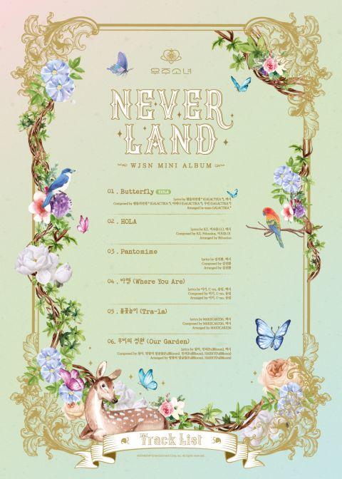 宇宙少女启动回归预热行程 率先释出新专辑曲目表!