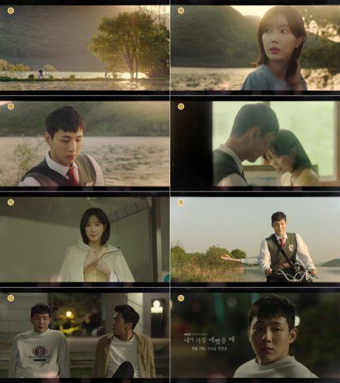 新剧《当我最漂亮的时候》最新预告:金志洙&林秀香&河锡辰,兄弟俩都爱上同一个她!