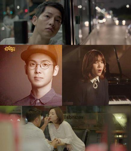 Kim Na Young、 Mad Clown獻唱《太陽的後裔》第五波OST- 【You Again】