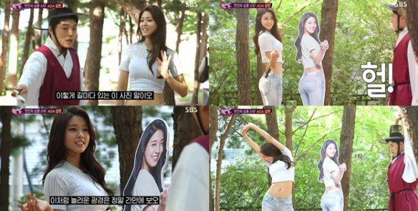 AOA雪炫亲身验证与人型看板一样的身材
