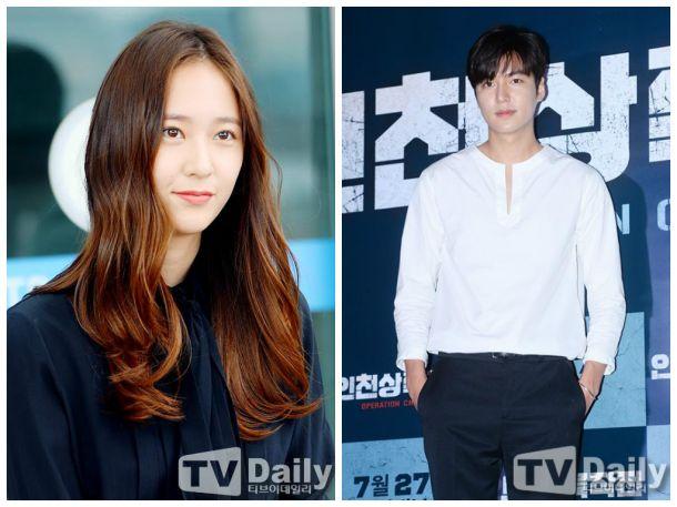 Krystal客串《藍色海洋的傳說》搭檔李敏鎬