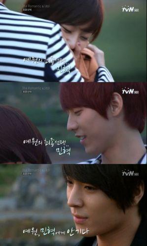 《The Romantic & Idol》