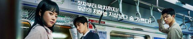 吻戏很多的韩国电影_抓住幽灵 - KSD 韩星网