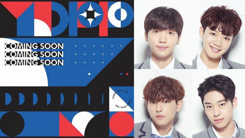 《Produce101》2出身的鄭世雲、MXM、李光賢組成project組合YDPP!