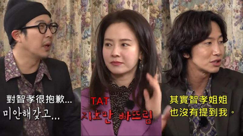 《Running Man》HAHA 解释为何得奖没有感谢到宋智孝,光洙趁机反驳!